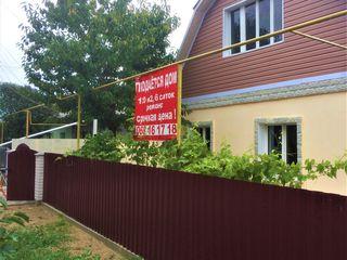 Se vinde casa. Aproape de centru. 39900euro