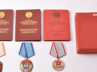 Куплю монеты,ордена,иконы,сабли,серебряные, золотые монеты СССР и России. Дорого !