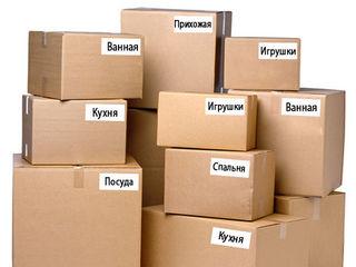 Продам Картоные коробки ! есть все размеры !
