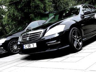 VIP Mercedes-Benz S class 109 € /zi (день)