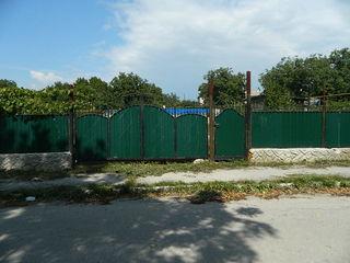 продам земельный участок под постройку дома.