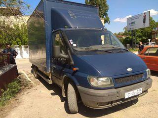 Обслуживание машынами и грушикамми магазины,складов, работаем с переводом Transport de mărfuri