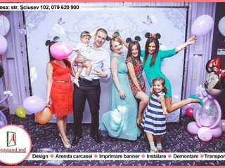 Fotopanou pentru decor , Fotostand / Brandwall / nunta , cumetrie , zi de nastere , corporativ