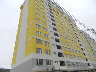 Apartament cu  1 odaie, 47 mp, 26200 €
