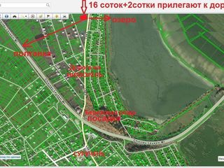 Suruceni-Poltava-Nimoreni 16 ari. Участок под строительство, 16 соток.