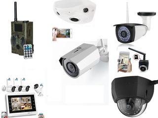Камера видео наблюдение 4mpx