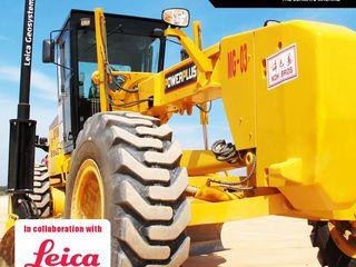 Автогрйдер Powerplus PY140