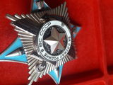За службу Родине в Вооруженных силах СССР 3степени
