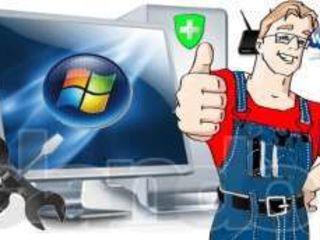 Диагностика, настройка и ремонт компьютеров и ноутбуков