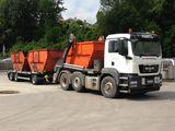 Вывоз строительного мусора контейнерами!!!