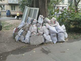 Вывоз мусора всех видов - хлам, ветки, мешки
