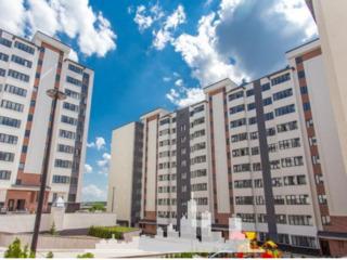 Se vinde apartament cu 1 camera pe strada Ion Buzdugan 5, Buiucani