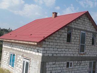 casa noua este varianta sura.