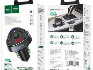 FM модулятор. Auto FM Transmitter Bluetooth MP3, AUX Bluetooth adapter.