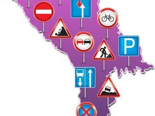 Дорожные знаки. Indicatoare rutiere.