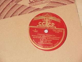 Граммофонные, патефонные пластинки на 78 оборотов СССР.