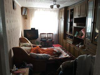 Срочно!!! 2 комнатная квартира всего 14800 евро Возможен обмен.