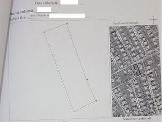 Se vinde teren 8 ari cu destinatia sub constructie in Zona Rezidentiala in sect Telecentru,Schinoasa