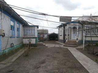 Urgent se vinde casa in raionul Drochia,aproape de Balti