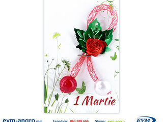 Martisor мэрцишор артикул v37 handmade две бусинки листочек и роза или бабочка сетчаточка на открытк