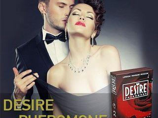 Духи с феромонами Desire - соблазнить девушку за 15 минут!