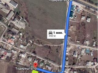 Lot pentru construcție - 290 eur/ar - Todirești!