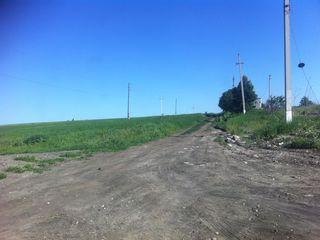 2,87 га сельскохозяйственных угодий очень плодородной земли.
