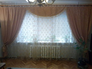Продам шторы, тюль, карниз.