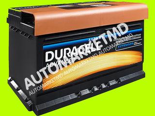 Acumulator Duracell la cel mai bun pret! Livrare gratuita! Garantie! acumulator md