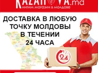 Секс игрушки с удобной доставкой по всей Молдове