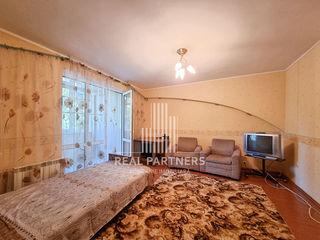 Однокомнатная Квартира - Телецентр