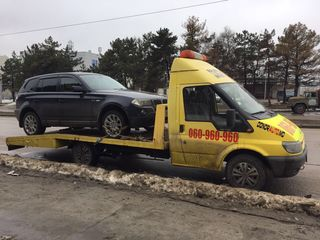 Evacuator | Evacuare Auto 24/24  CAR HELP !!