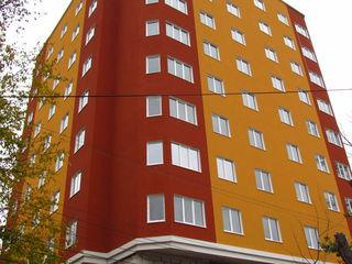 Super oferta! Apartament cu 2 odai,zona de parc,D.Riscanu 29/2!!!