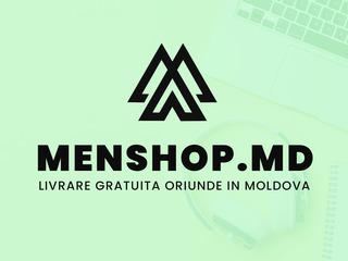 Продается прибыльный интернет магазин - MenShop.md