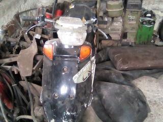 Yamaha ciamp