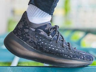 Adidas Yeezy boost v3