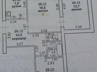 Продам 3-ком. кв. 3/5 Борисовка г. Бендеры с ремонтом.
