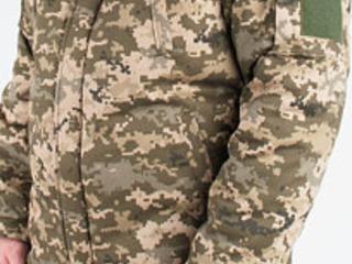 Камуфляжная форма