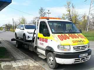 Эвакуатор ! - услуги не дорого ! Перевозка (тракторов,погрузчиков,автомобили) до 4-х т