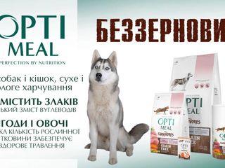 """"""" Optimeal """" - консервы и сухой корм, для Cобак .. c доставкой по Кишиневу 24/24"""