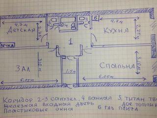 Продажа 3-х комнатной квартиры  г Дондюшаны  новый план