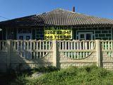 Продается дом возле озера в с. Данченах Яловены