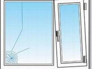 Ремонт окон и дверей из металлопласта ПВХ (maco, vorne, g-u, agb,)/ferestre si usi din profil German