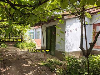 Часть дома без удобств 1-ком Общ.30 кв м -  Тирасполь Центр у Собора и рынка