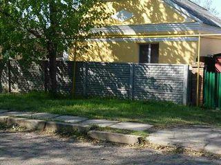 Продается дом в замечательном районе города!