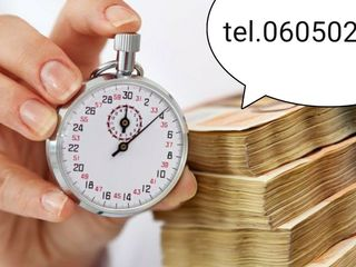 Кредиты без залога и справок о доходах!!!