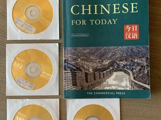 Chinese for today Book 1, second edition