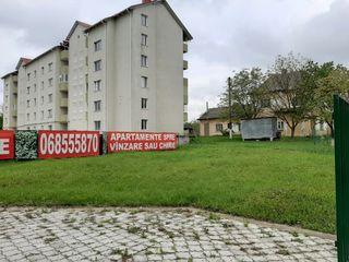 2-3-4-комнатные квартиры. Новострой в Центре Бричяны. Complex locativ nou in cetru or.Briceni !