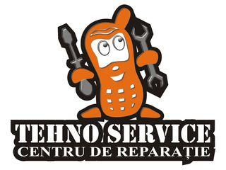 Срочный ремонт htc