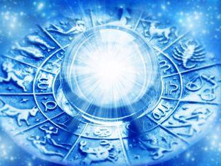 Астролог (Astrolog)
